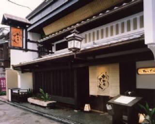京町家 すいしん 本店 の 感想(接客態度ほか)   安い居酒屋 ...